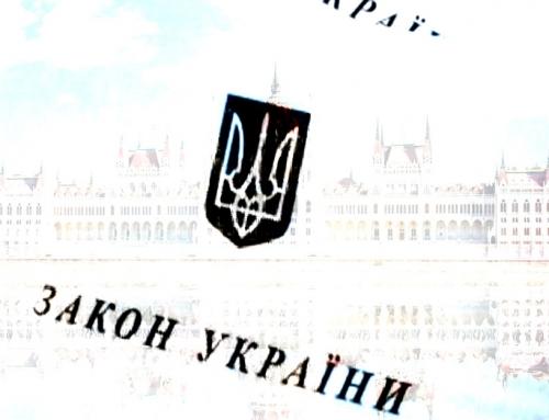 A jogtipró ukrán oktatási törvény elítéléséről és az ellene való fellépésről szóló előterjesztés összevont vitája